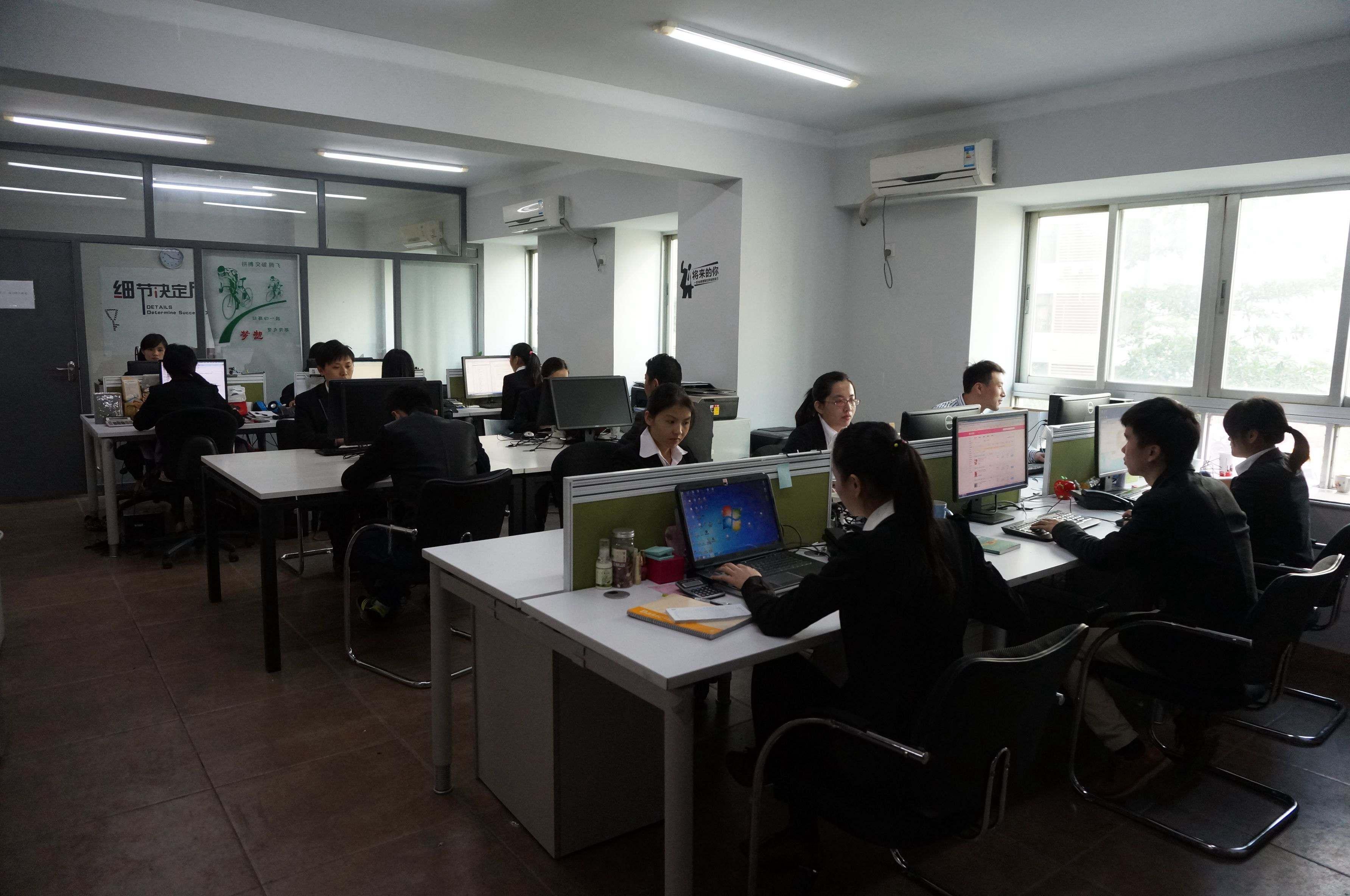 FKA Office